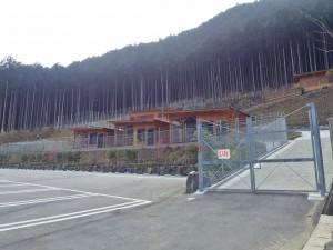 大内山動物園フェンス施工